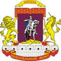 Герб Центрального округа
