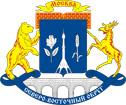 Герб Северо-Восточного округа