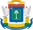 Герб Северо-Западного округа