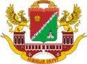 Герб Южного округа