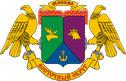 Герб Восточного округа
