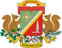 Герб Зеленоградского округа
