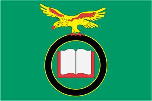 Флаг муниципального образования Обручевское