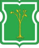 Герб муниципального образования Чертаново Центральное