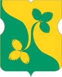 Герб муниципального образования Восточное Дегунино