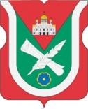 Герб муниципального образования Хамовники
