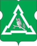 Герб муниципального образования Восточное Измайлово