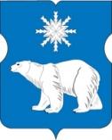 Герб муниципального образования Северное Медведково