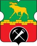 Герб муниципального образования Метрогородок