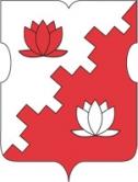 Герб муниципального образования Нагорное