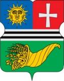 Герб муниципального образования Очаково-Матвеевское