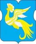Герб муниципального образования Отрадное
