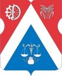 Герб муниципального образования Савёловское