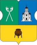 Герб муниципального образования Таганское