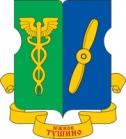 Герб муниципального образования Южное Тушино