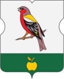 Герб муниципального образования Зябликово